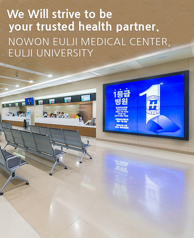 We will strive to be your trusted health partner.
